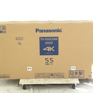 Panasonic - 未使用 Panasonic パナソニック TH-55GZ2000 55V型 有機