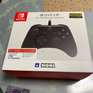 ホリパット for Nintendo switch