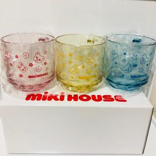 mikihouse - ミキハウス マグカップ コップ 3点セット