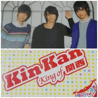 Johnny's - King&Prince キンプリ KinKan 2013クリアファイル