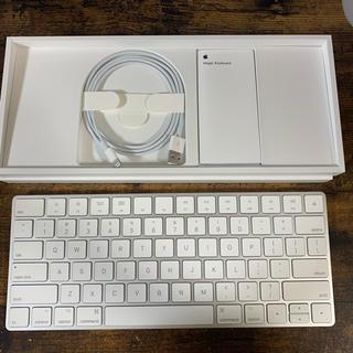 Apple - apple Magic Keyboard MLA22LL/A US