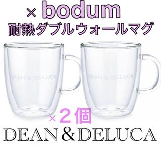 ディーンアンドデルーカ(DEAN & DELUCA)の2個セット‼️ DEAN & DELUCA ×BODUM 耐熱ダブルウォールマグ(グラス/カップ)