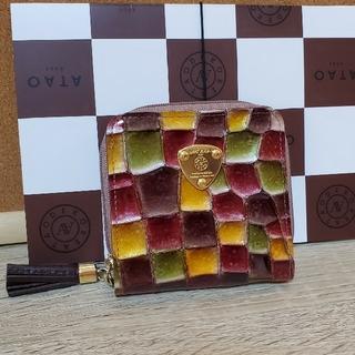 ATAO - アタオ 二つ折り財布 メリヴィトロ セピアボルドー