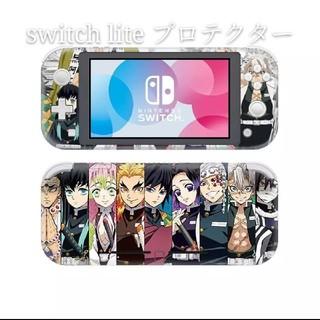 ニンテンドースイッチ(Nintendo Switch)のSwitch lite スキンシール  スキンステッカー ビニール 鬼滅の刃(その他)