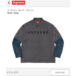 Supreme - supreme 2 tone work shirt