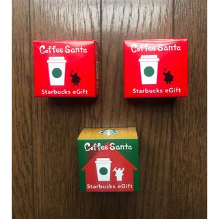 スターバックスコーヒー(Starbucks Coffee)のスタバ コーヒーサンタ 2018.2019 3個セット(ノベルティグッズ)