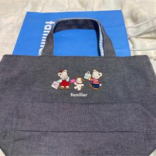 familiar - ファミリア トートバッグ デニムバッグ ペルソナカード 神戸阪急