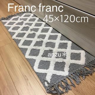 フランフラン(Francfranc)のフランフラン  タフトラインキッチンマット 【45×120cm】 (キッチンマット)