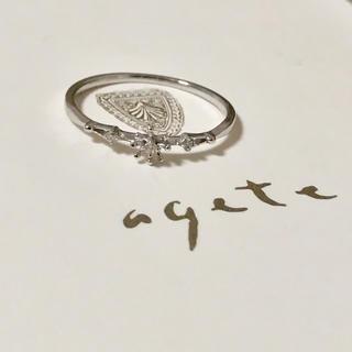 agete - アガット K10 WG ダイヤ フラワー リング 指輪 9号 花 agete