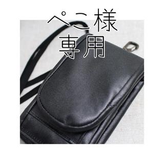 【ぺこ様オーダー品】キッズ携帯&キーケース(モバイルケース/カバー)
