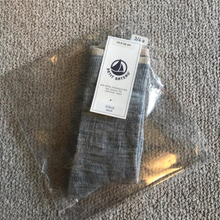 PETIT BATEAU - 新品未使用 プチバトー   靴下 14.5-16cm