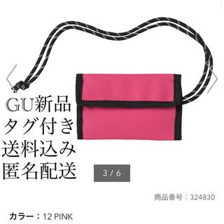 ジーユー(GU)の(252) 新品 GU ストラップ三つ折りミニウォレット ピンク(財布)