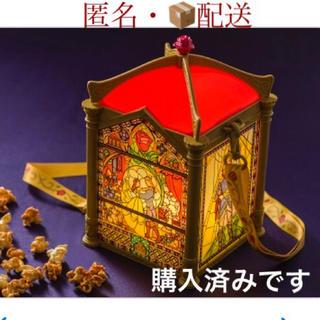 Disney - 新作公式グッズ★美女と野獣ポップコーンバケット