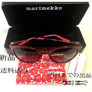 marimekko - marimekko マリメッコ サングラス
