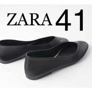 ザラ(ZARA)のZARA ザラ 新品 ソフトレザー バレエシューズ 41(バレエシューズ)