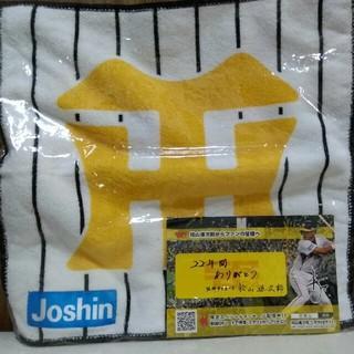 ハンシンタイガース(阪神タイガース)の阪神タイガース Joshin ハンドタオル(応援グッズ)