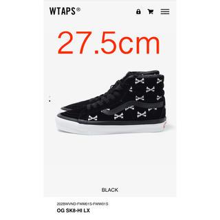 W)taps - WTAPS VANS VAULT SK-8 HI LX 27.5cm