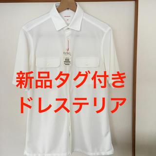 ドレステリア(DRESSTERIOR)の新品タグ付き!ドレステリア 高級マテリアル 鹿の子編みシャツ(シャツ)