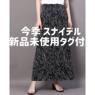 フレイアイディー(FRAY I.D)の新品タグ付き バリエーションプリントサテンスカート (ロングスカート)