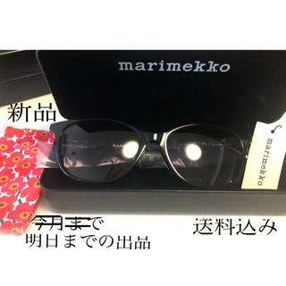マリメッコ(marimekko)の新品 marimekko マリメッコ  サングラス     ケース クリーナー付(サングラス/メガネ)