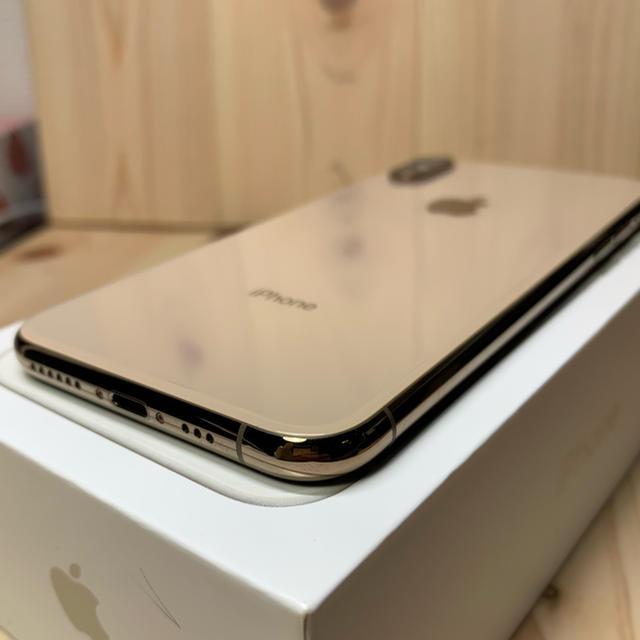 Apple(アップル)の【S】【超美品】iPhone XS 64 GB SIMフリー Gold 本体 スマホ/家電/カメラのスマートフォン/携帯電話(スマートフォン本体)の商品写真