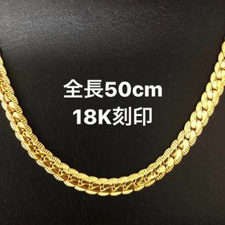 喜平 メンズ18K ネックレス ゴールド 金 メッキ チェーン ヒップホップ