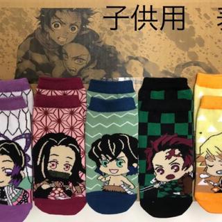 5枚セット鬼滅の刃 グッズ キャラクター ソックス 靴下