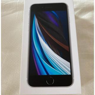 iPhone - iPhone SE 2 64GB au ホワイト SIMフリー シムフリー