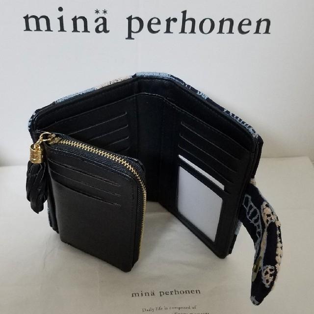 mina perhonen(ミナペルホネン)の🌷お札を折らずに入れれる🎵本革💓大容量財布🎵 レディースのファッション小物(財布)の商品写真