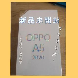OPPO A5 2020 4GB 64 GB ブルー 楽天モデル