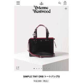 Vivienne Westwood - ヴィヴィアン  ハンドバッグ ショルダーバッグ ブラック
