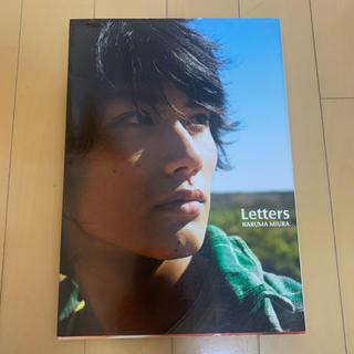 シュフトセイカツシャ(主婦と生活社)の三浦春馬 写真集 Letters 【初版】(男性タレント)