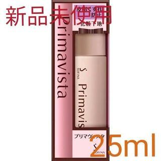 ソフィーナ(SOFINA)のプリマヴィスタ 皮脂くずれ防止 化粧下地 Primavista 25ml(化粧下地)