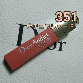 Dior - Diorリップタトゥー351
