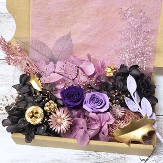 プリザーブドフラワー薔薇2輪★ラベンダーとグレープ パープル花材詰め合わせ