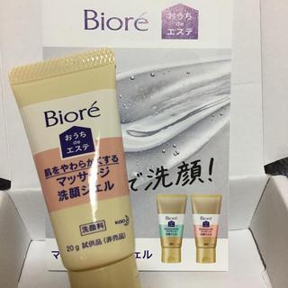 Biore - マッサージ洗顔ジェル