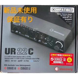 ヤマハ(ヤマハ)の新品未使用 STEINBERG UR22C 保証有り(オーディオインターフェイス)