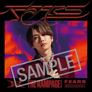 THE RAMPAGE - FEARS 吉野北人 アザージャケット