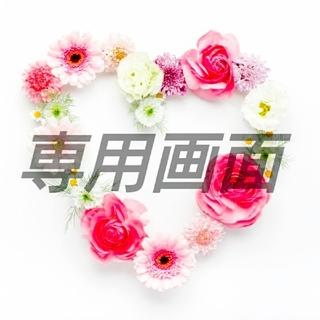 ランコム(LANCOME)の☆オーロラ様☆専用☆ ランコム レネルジー M メモリー シェイプ ローション(化粧水/ローション)