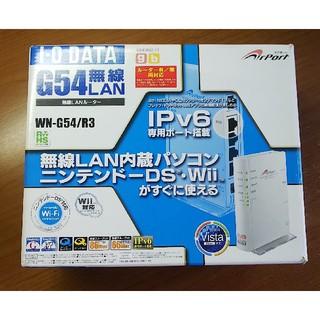 アイオーデータ(IODATA)のI-O DATA G54無線LAN WN-G54/R3 (PC周辺機器)