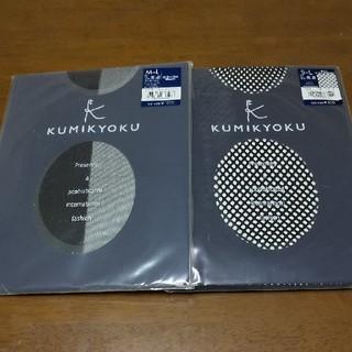 クミキョク(kumikyoku(組曲))の組曲 タイツ(タイツ/ストッキング)