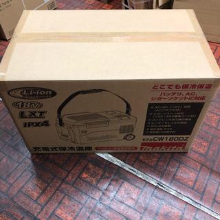 マキタ(Makita)のcw180dz  マキタ 保冷温庫 新品未使用(冷蔵庫)
