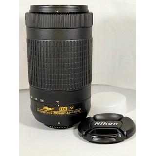 Nikon - Nikon AF-P NIKKOR 70-300mm 4.5-6.3G VR