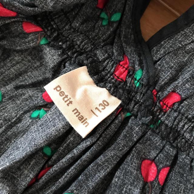 petit main(プティマイン)のプティマイン ビスチェ チュニック シャツ 130 キッズ/ベビー/マタニティのキッズ服女の子用(90cm~)(Tシャツ/カットソー)の商品写真