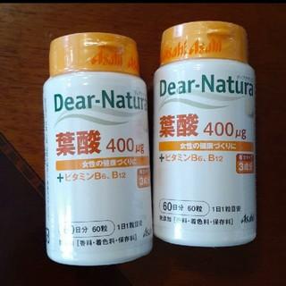 アサヒ - 10/1まで値下げ!ディアナチュラ葉酸60粒×2本