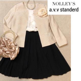 NOLLEY'S - 【M】NOLLEY'S×a.v.v ツイードスーツ  七五三 卒業式