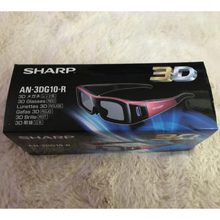 SHARP - 3Dメガネ SHARP AN-3DG10-R