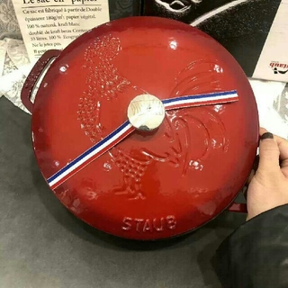 ストウブ(STAUB)の24cm 鋳鉄STAUBエナメル鍋(調理道具/製菓道具)