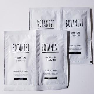 ボタニスト(BOTANIST)のボタニスト モイスト シャンプー & トリートメント 2セット(シャンプー)