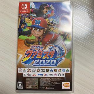 Nintendo Switch - プロ野球 ファミスタ 2020 Switch